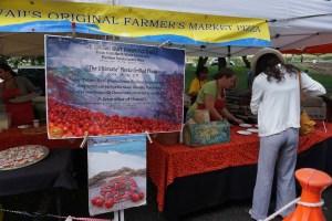 KCCファーマーズマーケット トマトバジルピザ