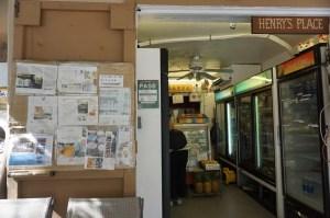 高橋果実店 ワイキキ グアバアイス