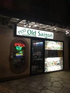 ワイキキ ニューオールドサイゴン ベトナム料理