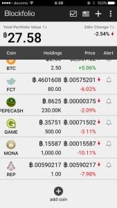 bitcoin建て
