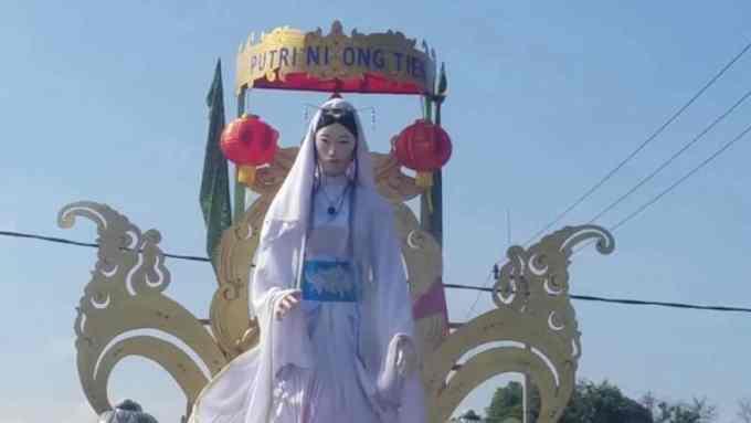 Kisah Sunan Gunung Jati dengan Gadis Cina Bernama Putri Ong Tien