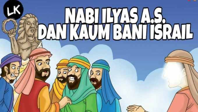 Nabi Ilyas AS