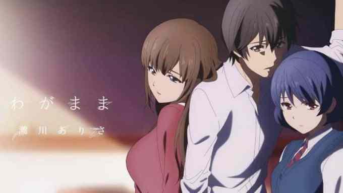 Anime Domestic na Kanojo