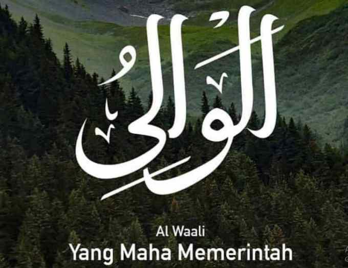 Al Waali Yang Maha Memerintah