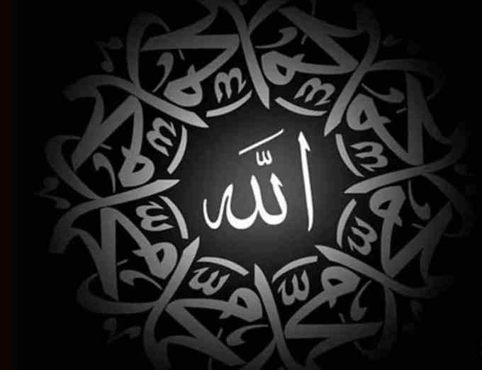 Ar Rahman Yang Maha Pengasih