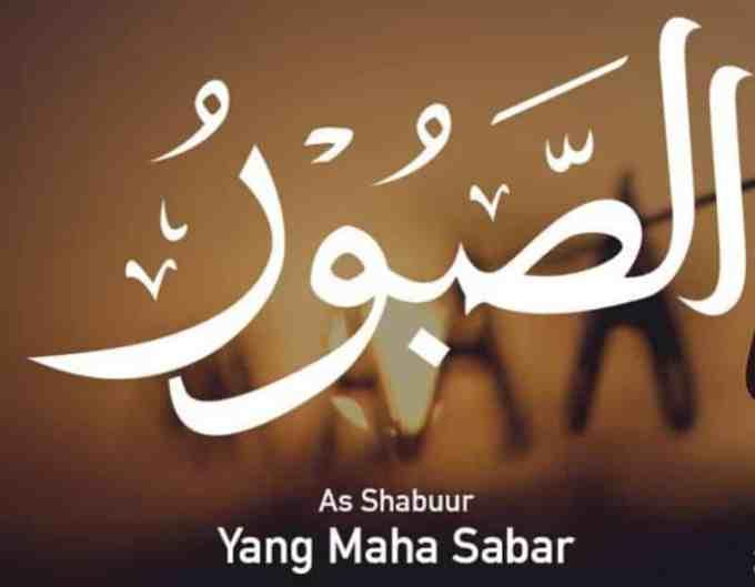 As Shabuur Yang Maha Sabar