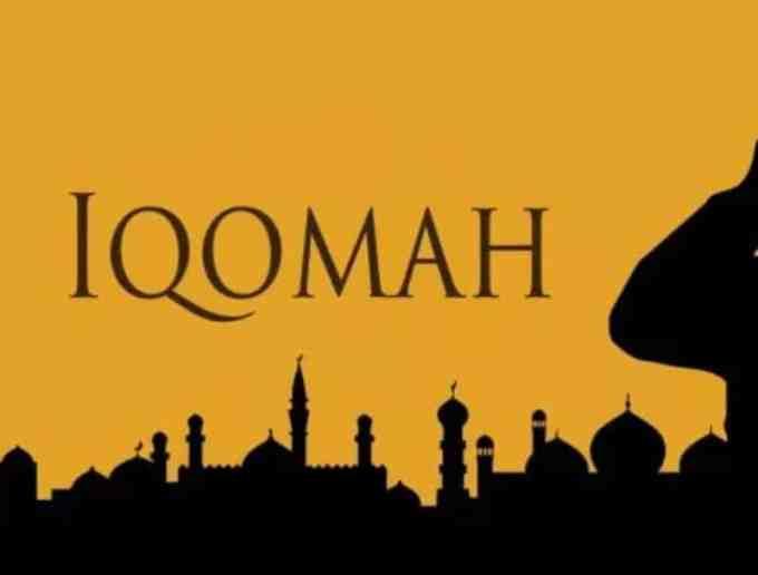Bacaan Ketika Iqamah