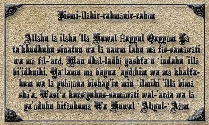 Bacaan Latin Ayat Kursi