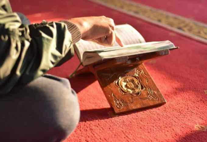 Ruqyah dengan Surat Al Ikhlas