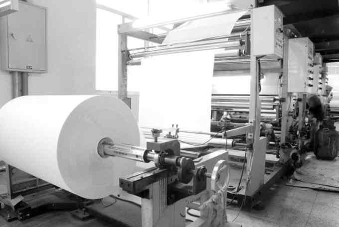 Contoh Teks Iklan Lowongan Kerja Industri Kertas