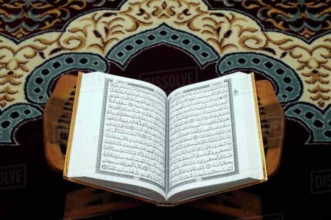 Contoh Teks MC Pengajian Nuzulul Qur'an