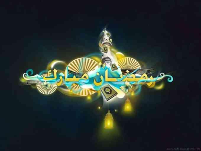 Ucapan Menyambut Ramadhan untuk Whatsapp