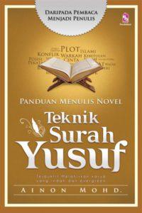 novel surah yusuf