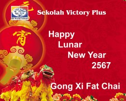 chinese-new-year (1)