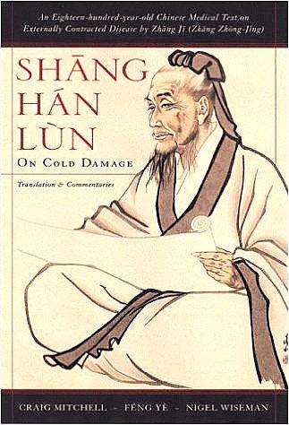 shuang Han Lun Goji berries