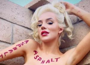 Courtney Stodden naakt op Twitter