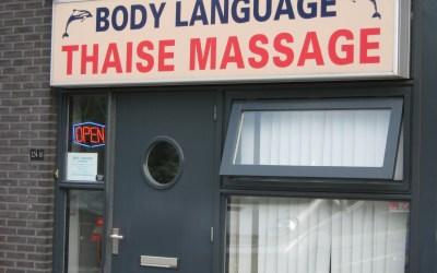De werkplek: de massagesalon