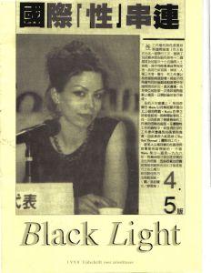 voorblad bl983