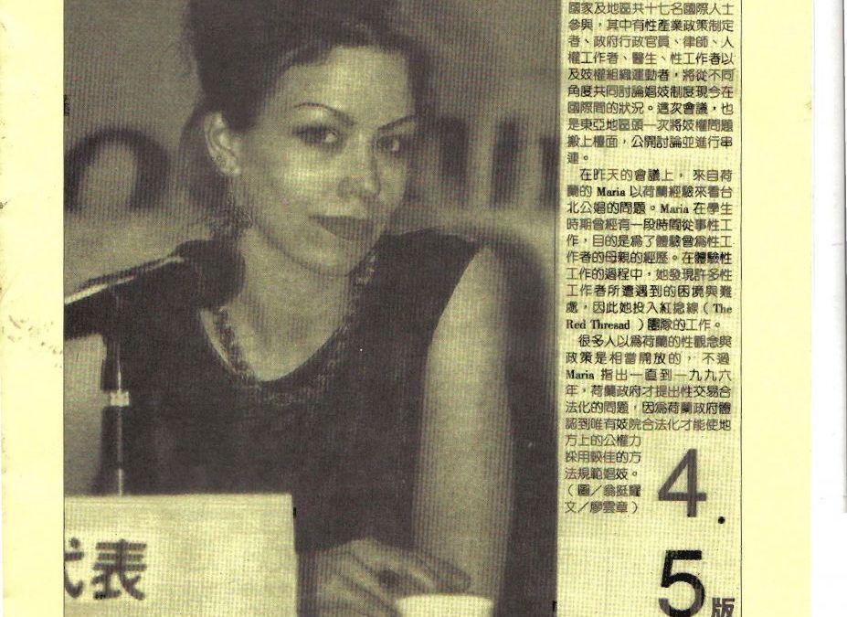 BlackLight 1998 no. 3