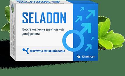 Seladon капсулы для повышения потенции