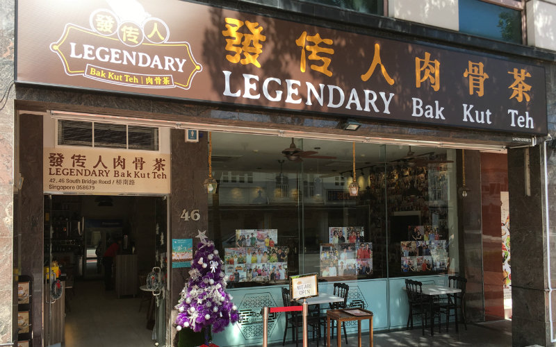 Foods you should eat in Singapore Legendary Bak Kut Teh