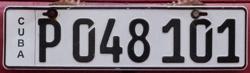 Private plate 2