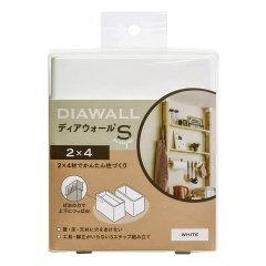 若井産業 WAKAI ツーバイフォー材専用壁面突っ張りシステム 2×4 ディアウォールS ホワイト DWS24W