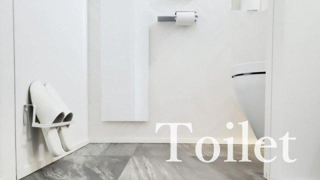 トイレ(手洗い、便所)
