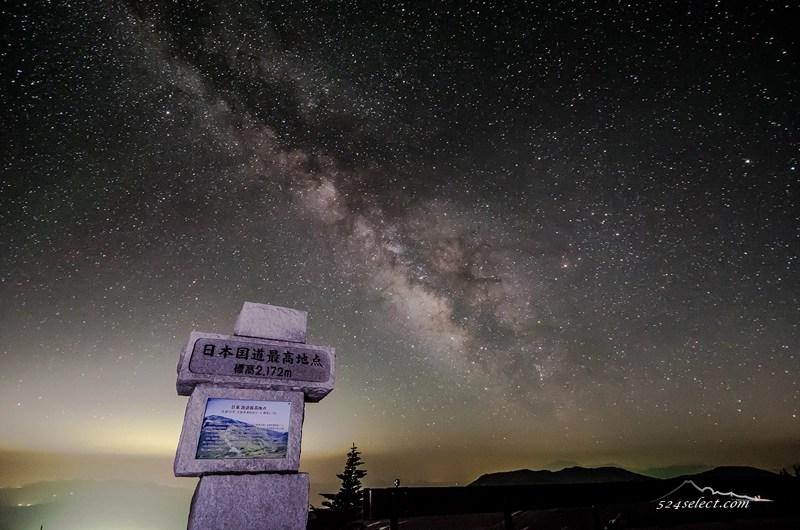 日本国道最高地点 渋峠からの朝日と雲海そして星空〜渋峠からの撮影とアクセス