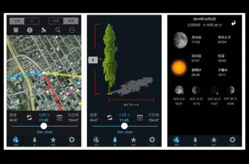 朝日や夕日の撮影アイテム-LightTrac