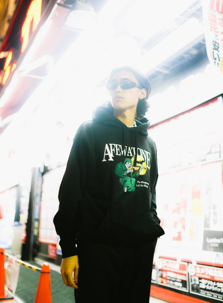 Collection AFEW GOODS x ATONE « In between »