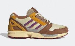 adidas-ZX-8000-Yoyogi-Park-GW6027-Release-Date