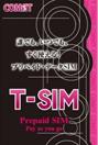 COMST T-SIM iPhone用SIMカード