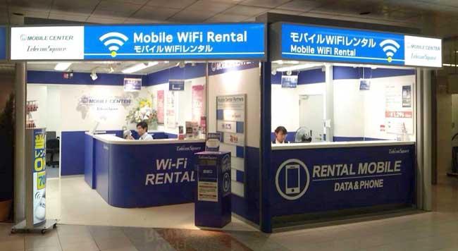 一時帰国する海外在住者は必見!日本のiPhoneプリペイドSIMの料金比較
