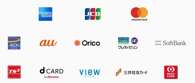 アップルペイで使えるクレジットカード
