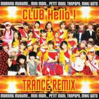 Club Hello! Trance Remix