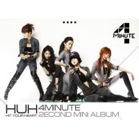 4minute Hit Your Heart