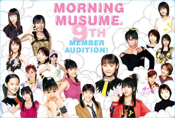 Morning Musume 9th Gen Audition Banner