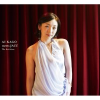 Ai Kago Meets Jazz The First Door