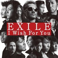 I-Wish-For-You-Cover