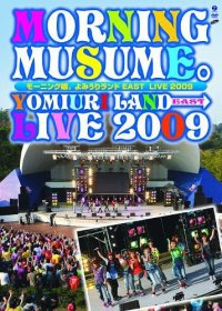 Morning Musume Yomiuri Land East Live 2009 / Morning Musume
