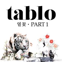 Tablo Fever's End Part 1
