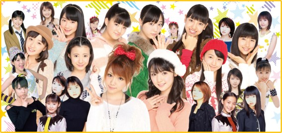 Momusu 11th Gen Audition Banner
