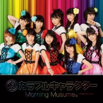 Morning Musume 13 Colorful  Character