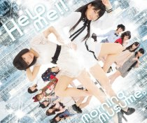 Morning Musume Help Me Regular Edition A Cover
