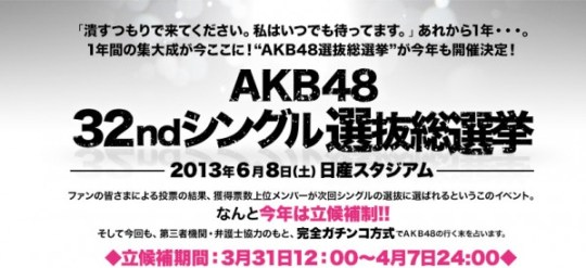 AKB Election 2013