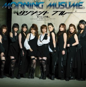 Morning Musume Resonant Blue Cover