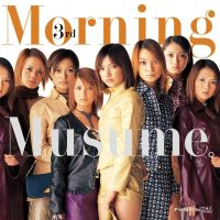 Morning Musume 3rd Love Paradise