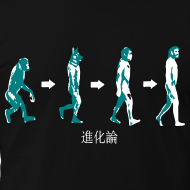evolution-special-edition-black_design