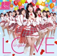 Rev from DVL Love Arigatou
